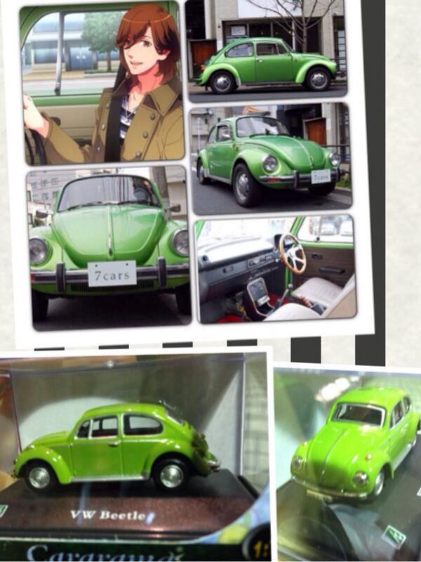 seria(百円均一)で うたプリ 寿嶺二の車が売ってるよ